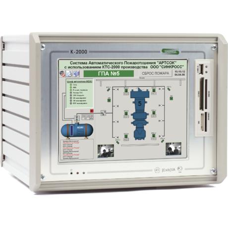 Контроллер К-2000М